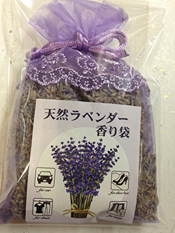 ダンス正しく説明的◆天然ラベンダー?ポプリ香り袋 巾着<小>◆Aroma Lavender /Hokkaido