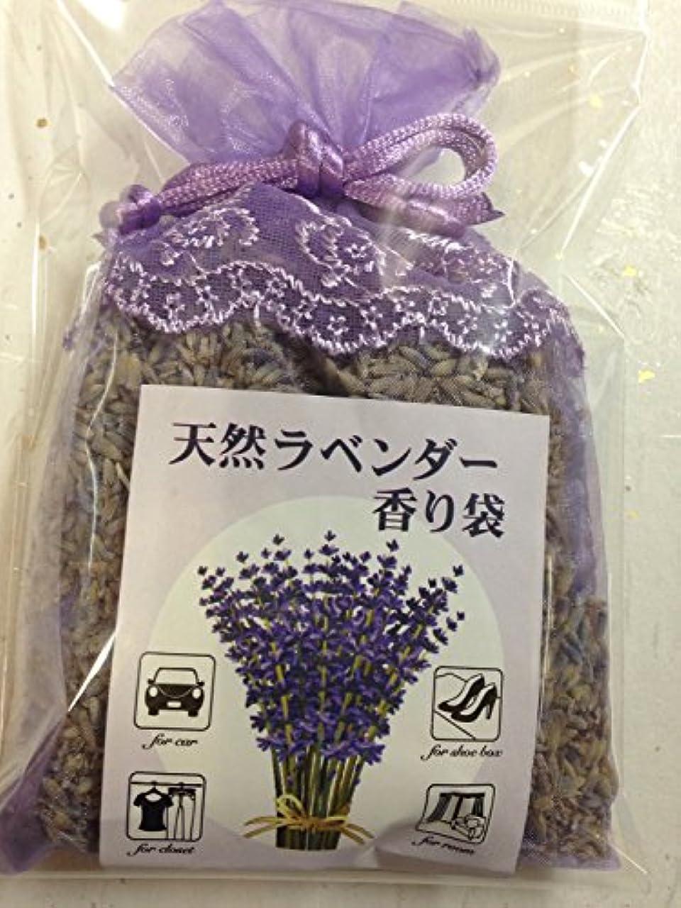 北西膨らませる外科医◆天然ラベンダー?ポプリ香り袋 巾着<小>◆Aroma Lavender /Hokkaido