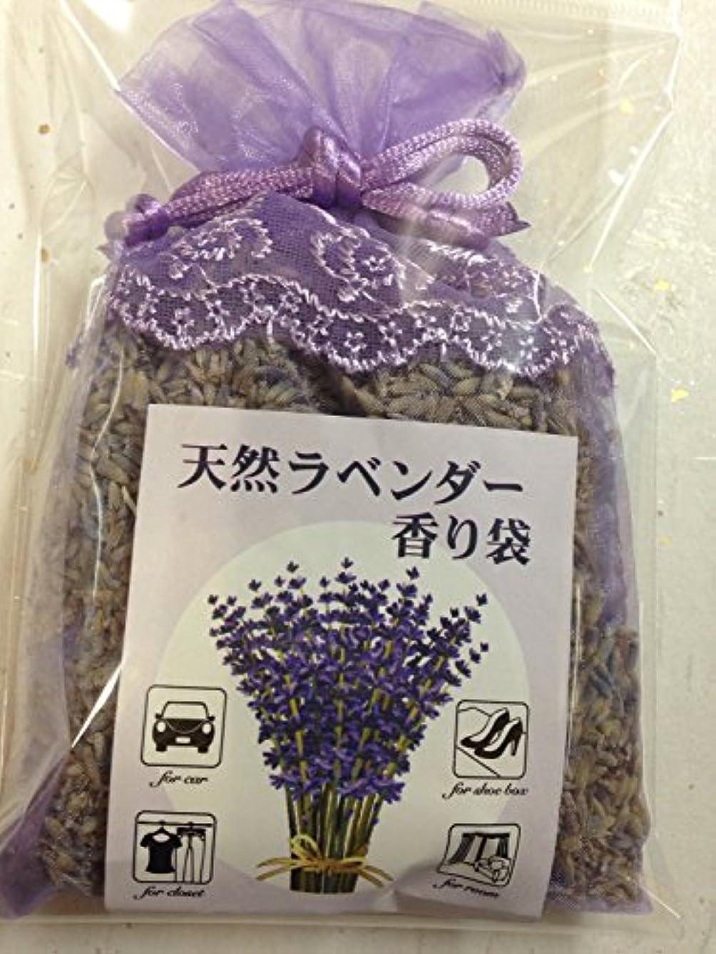 破産鮮やかな保持する◆天然ラベンダー?ポプリ香り袋 巾着<小>◆Aroma Lavender /Hokkaido
