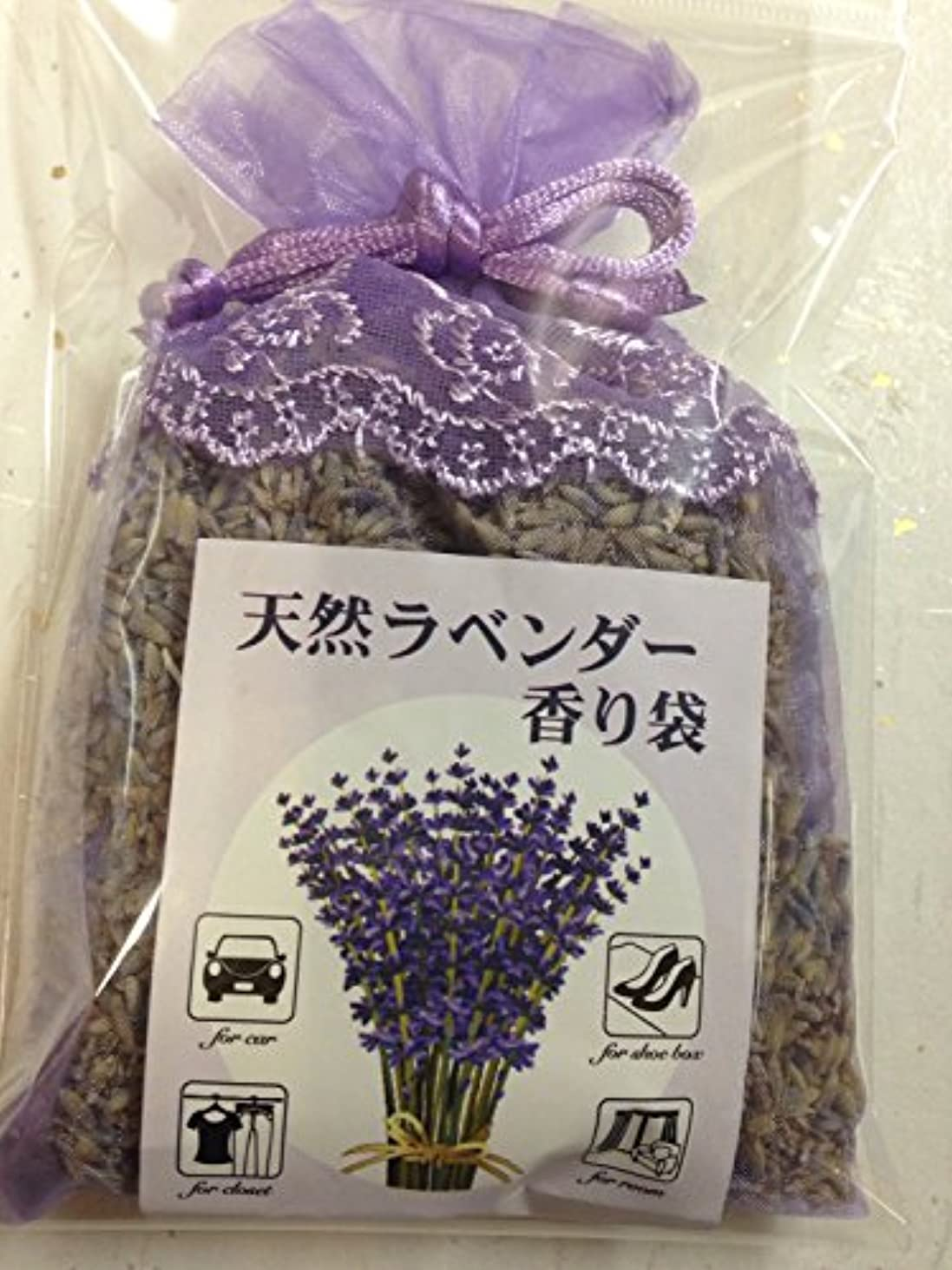 ピンク薬剤師息苦しい◆天然ラベンダー?ポプリ香り袋 巾着<小>◆Aroma Lavender /Hokkaido