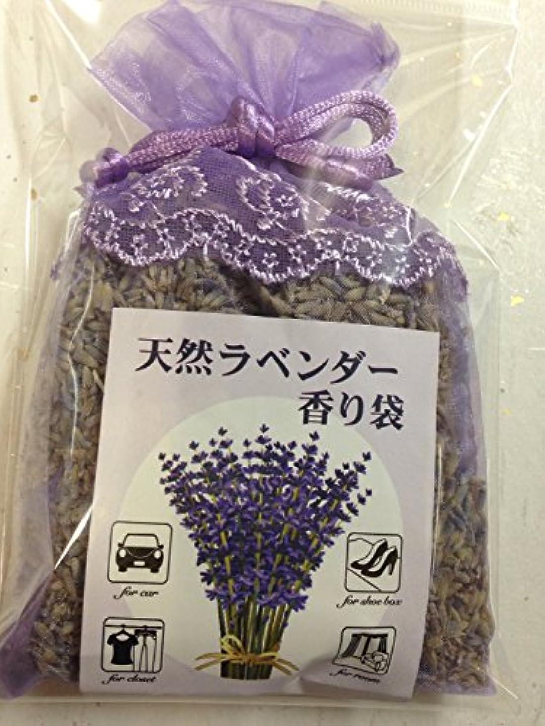 無臭熱心なフェローシップ◆天然ラベンダー?ポプリ香り袋 巾着<小>◆Aroma Lavender /Hokkaido