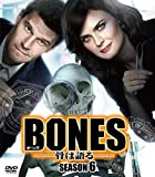 BONES ―骨は語る― シーズン6 (SEASONSコンパクト・ボックス) [DVD] 画像