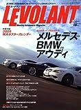 LE VOLANT (ル・ボラン) 2009年 02月号 [雑誌]