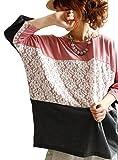 (Goldjapan)ゴールドジャパン 大きいサイズ レディース ゆったり レース付き カラーブロック ワイド プルオーバー カットソー Tシャツ チュニック 半袖