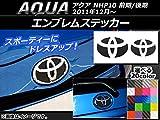 AP エンブレムステッカー カーボン調 トヨタ アクア NHP10 前期/後期 2011年12月~ ブラック AP-CF127-BK