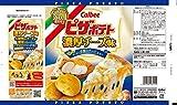 カルビー ピザポテト 濃厚チーズ味 60g×12袋