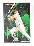 2015カルビープロ野球カード第3弾■スターカード■S-50中村晃/ソフトバンク