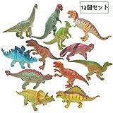 Better Stars 真实 恐龙 玩具 12件套 大 恐龙 手办 古代 生物 爬虫类 模型 儿童玩具 礼物