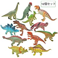 Better Stars リアル 恐竜 おもちゃ 12個セット 大きい 恐竜 フィギュア 古代 生物 爬虫類 模型 子供玩具 プレゼント