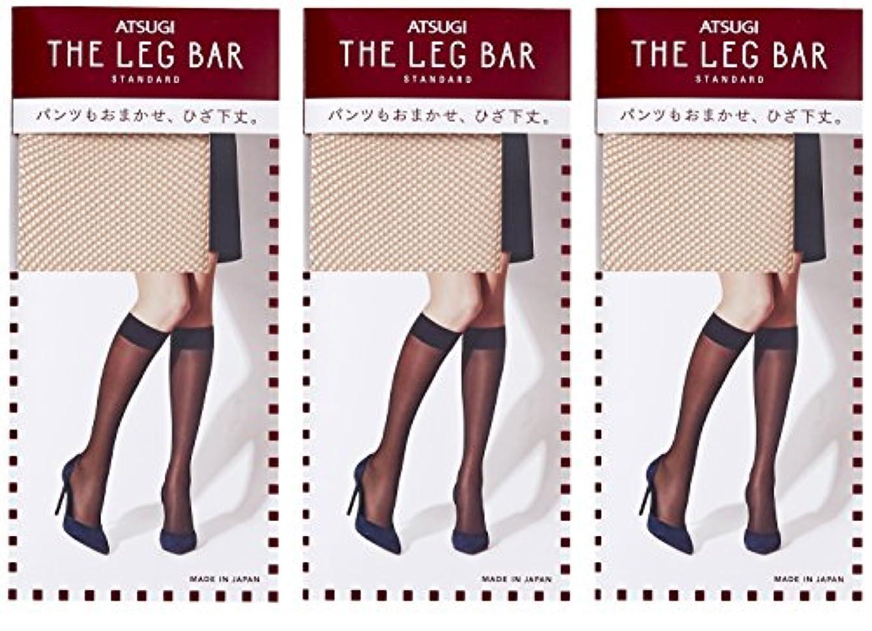 含意適合しました公[アツギ] ATSUGI THE LEG BAR(アツギザレッグバー) フィッシュネット柄 ひざ下丈 ストッキング 〈3足組〉 FS30800 レディース
