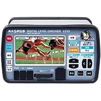 マスプロ デジタルレベルチェッカー 映像・音声確認機能付 信号レベル測定器 LCV3