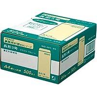 高春堂 封筒 ピース 長3 クラフト70g (500枚箱) 481-85