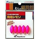 ハヤブサ(Hayabusa) 名人の道具箱 発泡シモリ流線ピンク P417-5