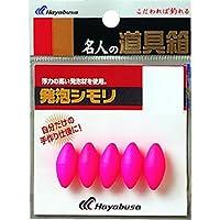 ハヤブサ(Hayabusa) 名人の道具箱 発泡シモリ流線ピンク P417-6