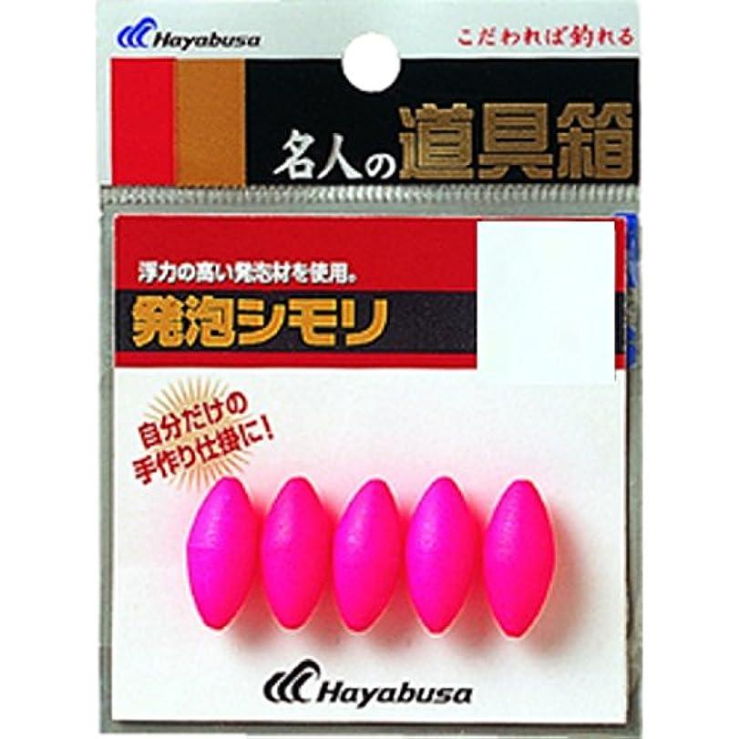 平手打ち同級生アシストハヤブサ(HAYABUSA) P417 発泡 シモリ 流線 ピンク