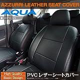 トヨタ アクア AQUA NHP10 G/Sグレード対応 高品質PVCレザーシートカバー