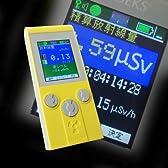SOEKS DEFENDER ガイガーカウンター 放射線測定器 積算放射線量 測定可能