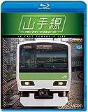 山手線 E231系500番台 【Blu-ray Disc】 外回り/内回り/夜の展望(品川~新宿)