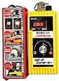 リリーフ(RELIFE) スピードコントローラー Aタイプ 3Pプラグ 30757