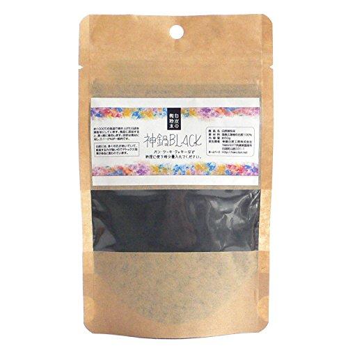 炭パウダー 食用 10ミクロン(50g)スタンドパック 兵庫...