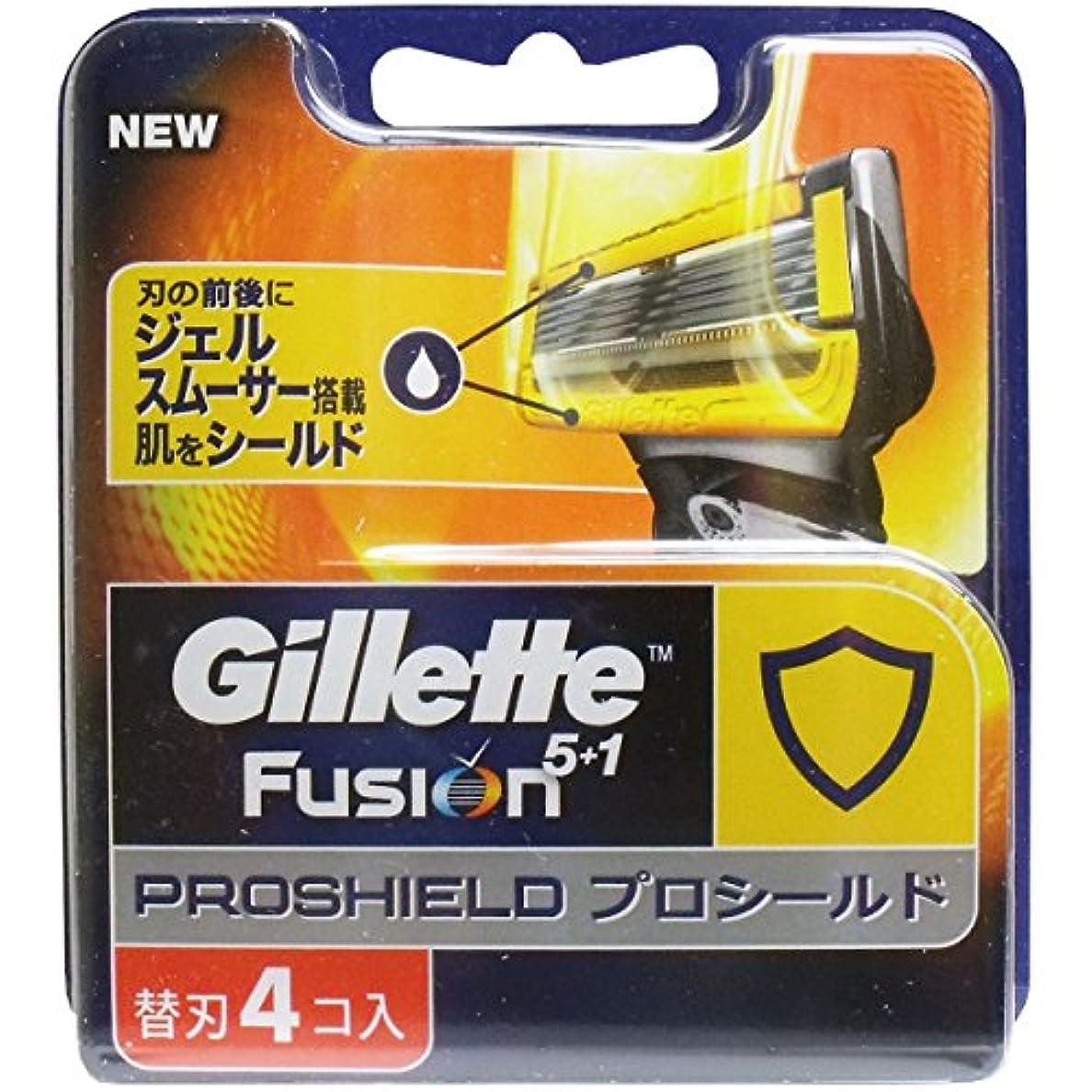 ジレット プロシールド 替刃4個入×2個セット