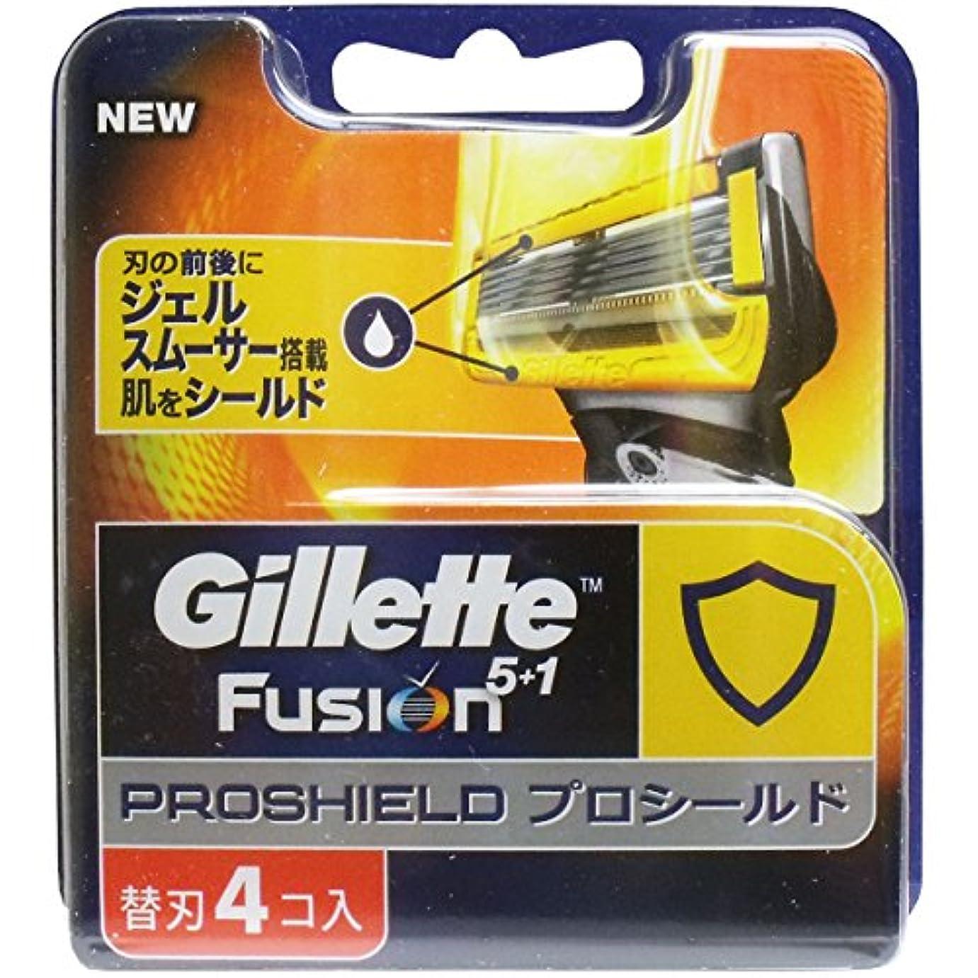 あご大胆な目立つジレット プロシールド 替刃4個入(単品)