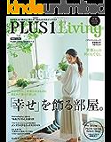 PLUS1 Living No.84
