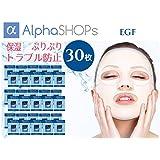 フェイスパック フェイスマスクパック EGF ランキング 上位 韓国コスメ 30枚セット