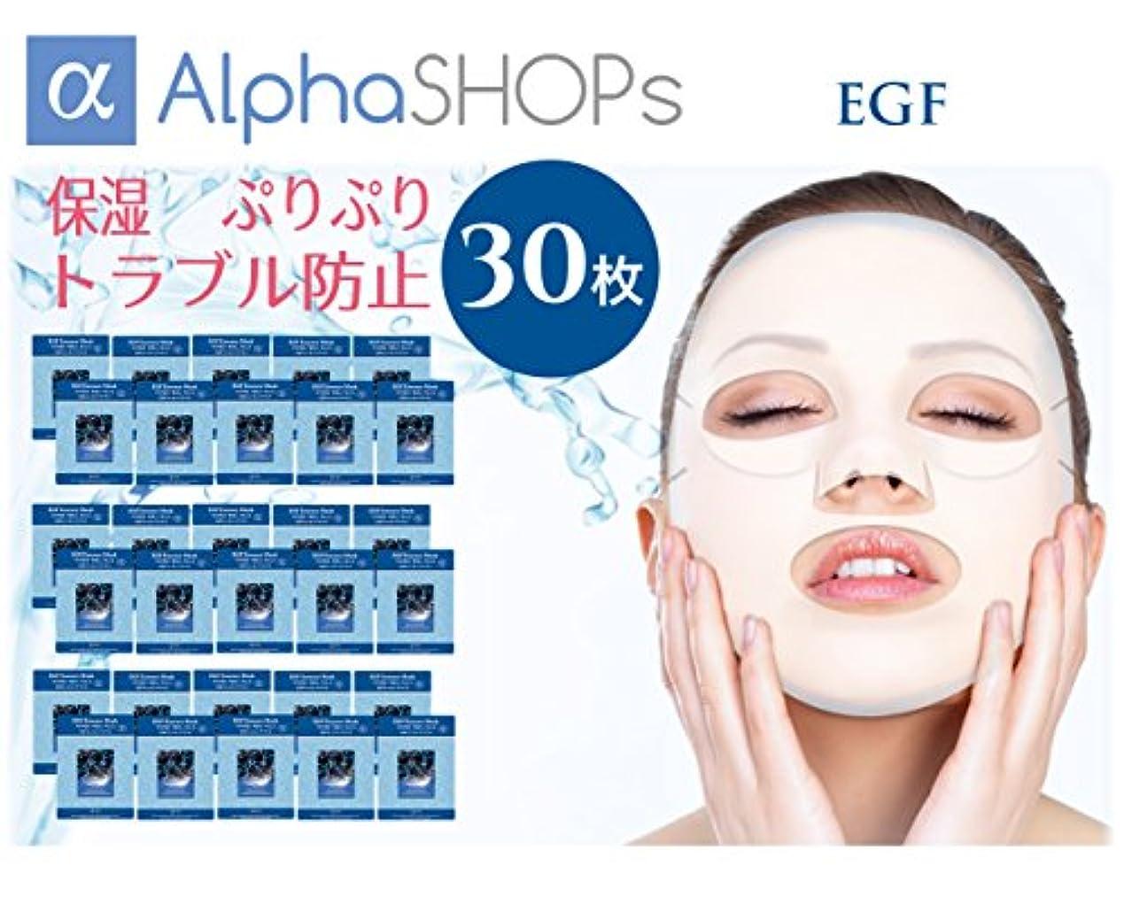中止します粘り強いジョリーフェイスパック フェイスマスクパック EGF ランキング 上位 韓国コスメ 30枚セット