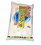 【精米】新潟県産(産地直送米) 白米 こしいぶき 5kg 28年産
