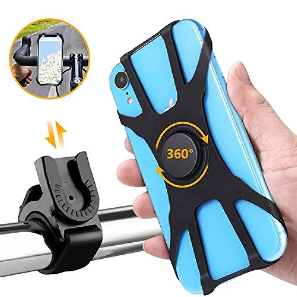 水素ビュッフェフォーラムSZJY バイク電話マウント、取り外し可能な360°回転バイク電話マウント、調整可能なユニバーサルシリコンハンドルバークレードル対応、iPhone 11 Pro Max/X/XS MAX/XR / 8/8 Plusに適合 サムスンS10 / S10e