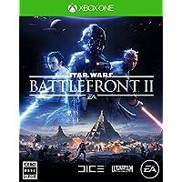 Star Wars バトルフロントII - XboxOne