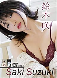 鈴木咲 2019年 カレンダー 壁掛け B2 CL-266
