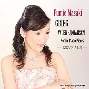 Fumie Masaki GRIEG VALEN JOHANSEN Nordic Piano Pieces 北欧ピアノ曲集