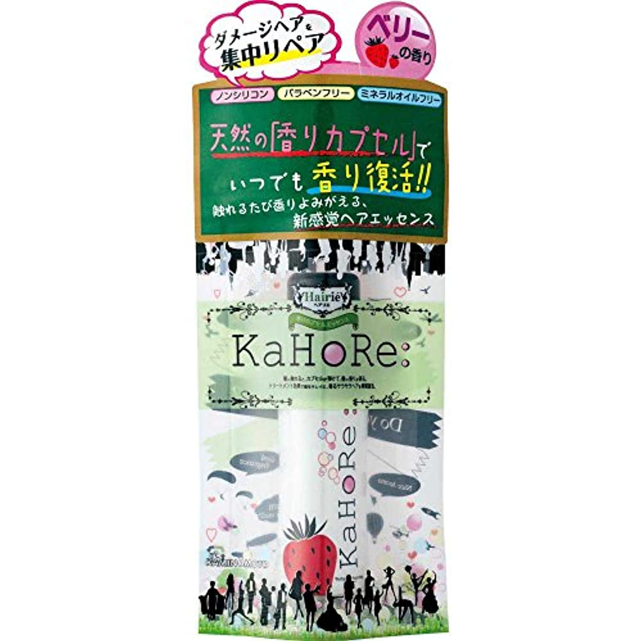 マガジンしなやかな異邦人ヘアリエ KaHoRe ヘアエッセンス ミックスベリーの香り 30g