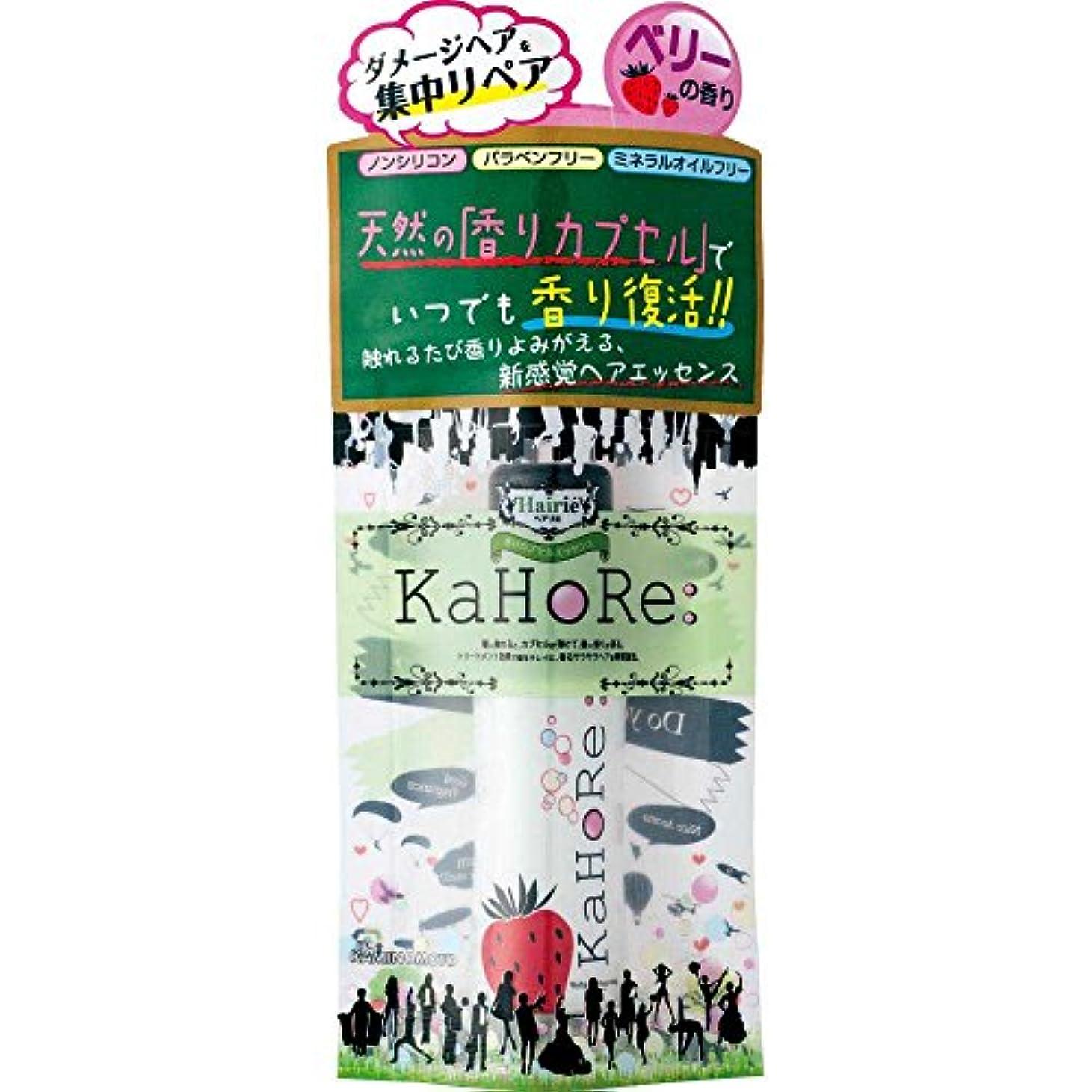 憂鬱効率的レジデンスヘアリエ KaHoRe ヘアエッセンス ミックスベリーの香り 30g