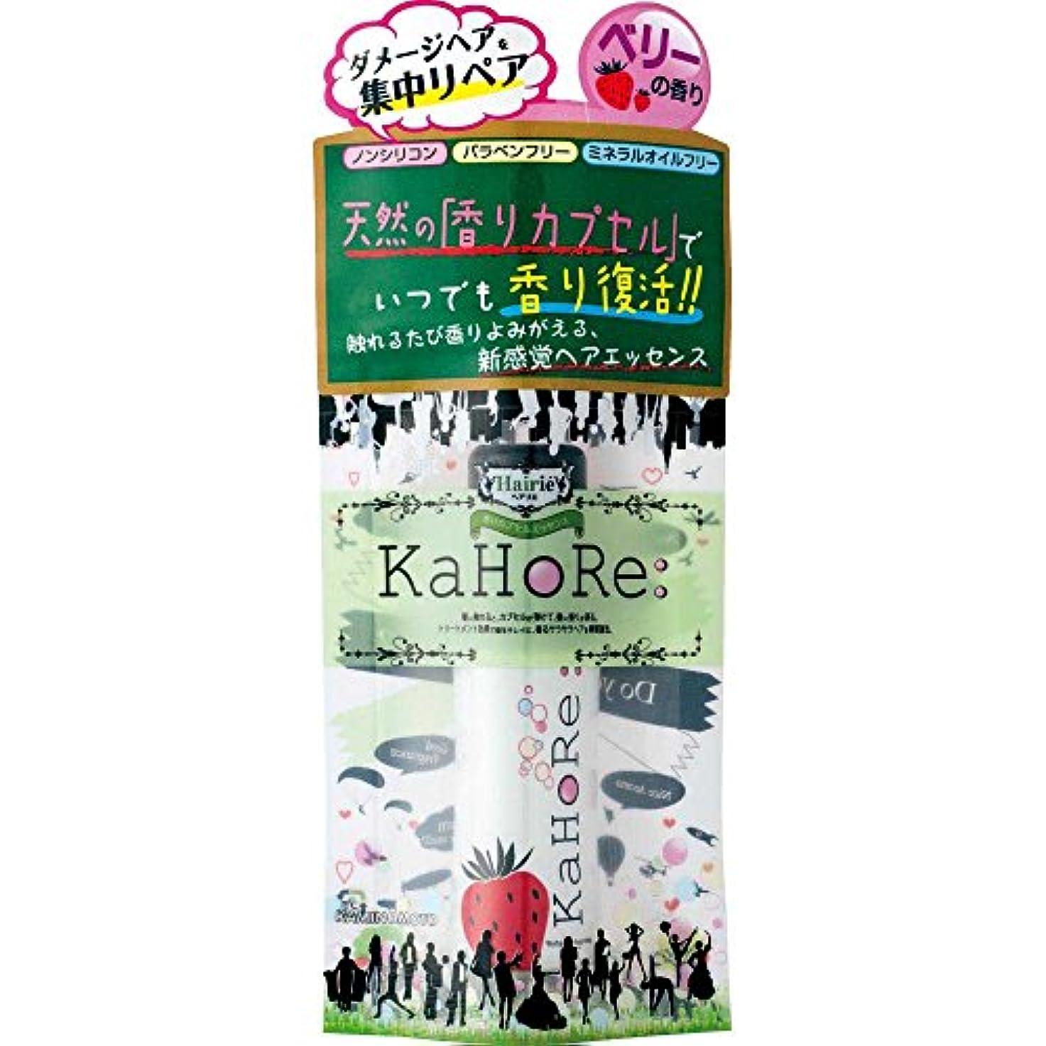 レジデンス根絶する火山ヘアリエ KaHoRe ヘアエッセンス ミックスベリーの香り 30g