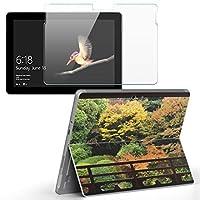 Surface go 専用スキンシール ガラスフィルム セット サーフェス go カバー ケース フィルム ステッカー アクセサリー 保護 写真・風景 写真 和風 建物 秋 紅葉 008066
