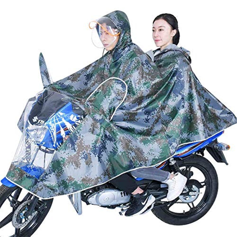 AN ファインナイトオートバイレインコート電気自動車のレインコートは、シックダブルキャップ庇を増加させるアダルトカメュットダブルレインコートポンチョ (サイズ : XXXXL)