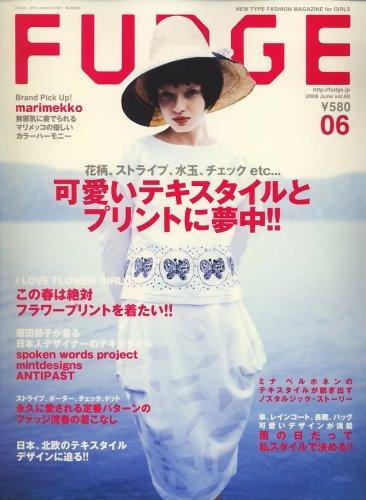 FUDGE (ファッジ) 2008年 06月号 [雑誌]の詳細を見る