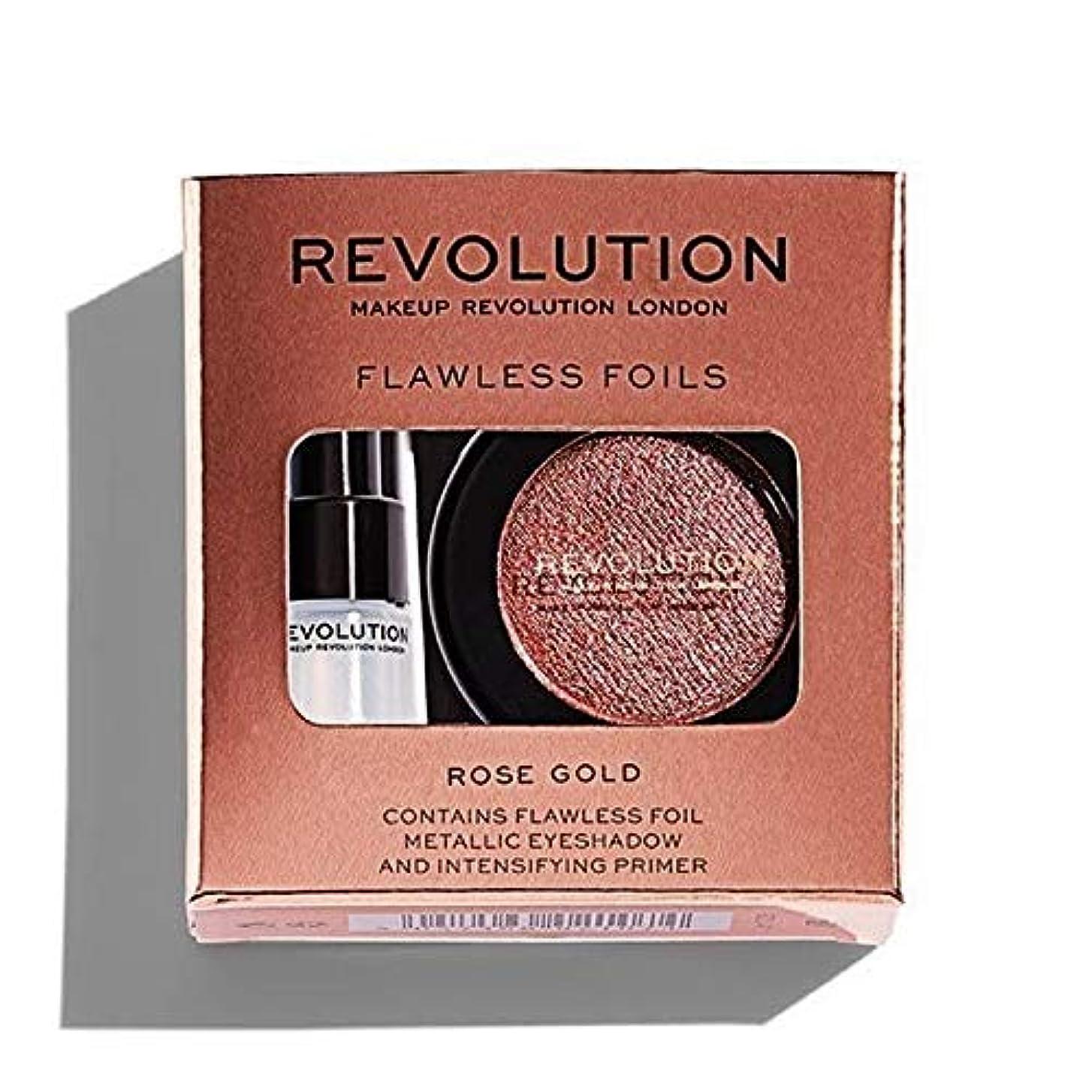 ダブルベルト悲劇的な[Revolution ] 革命完璧な箔は、ローズゴールド - Revolution Flawless Foils Rose Gold [並行輸入品]