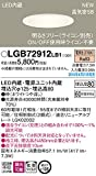 Panasonic LEDダウンライト60形拡散電球色LGB72912LB1