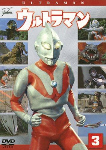 ウルトラマン Vol.3 [DVD]の詳細を見る