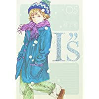 "I""s完全版 05 (ヤングジャンプコミックス)"