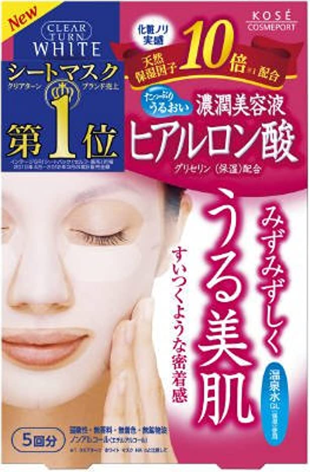 深める鏡話をするコーセーコスメポート クリアターン ホワイトマスク ヒアルロン酸 5回分 ×48点セット (4971710308655)