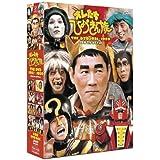 フジテレビ開局50周年記念DVD オレたちひょうきん族 THE DVD 1981-1989