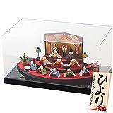 (ファンファン) FUN fun 雛人形 ひな人形 コンパクト ケース飾り ケース入り 扇面三段わらべ雛十人揃い 名入れ 紅赤