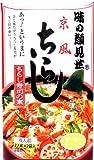 味の顔見世 京風ちらし ちらし寿司の素 320g(160g ×2) ×2箱