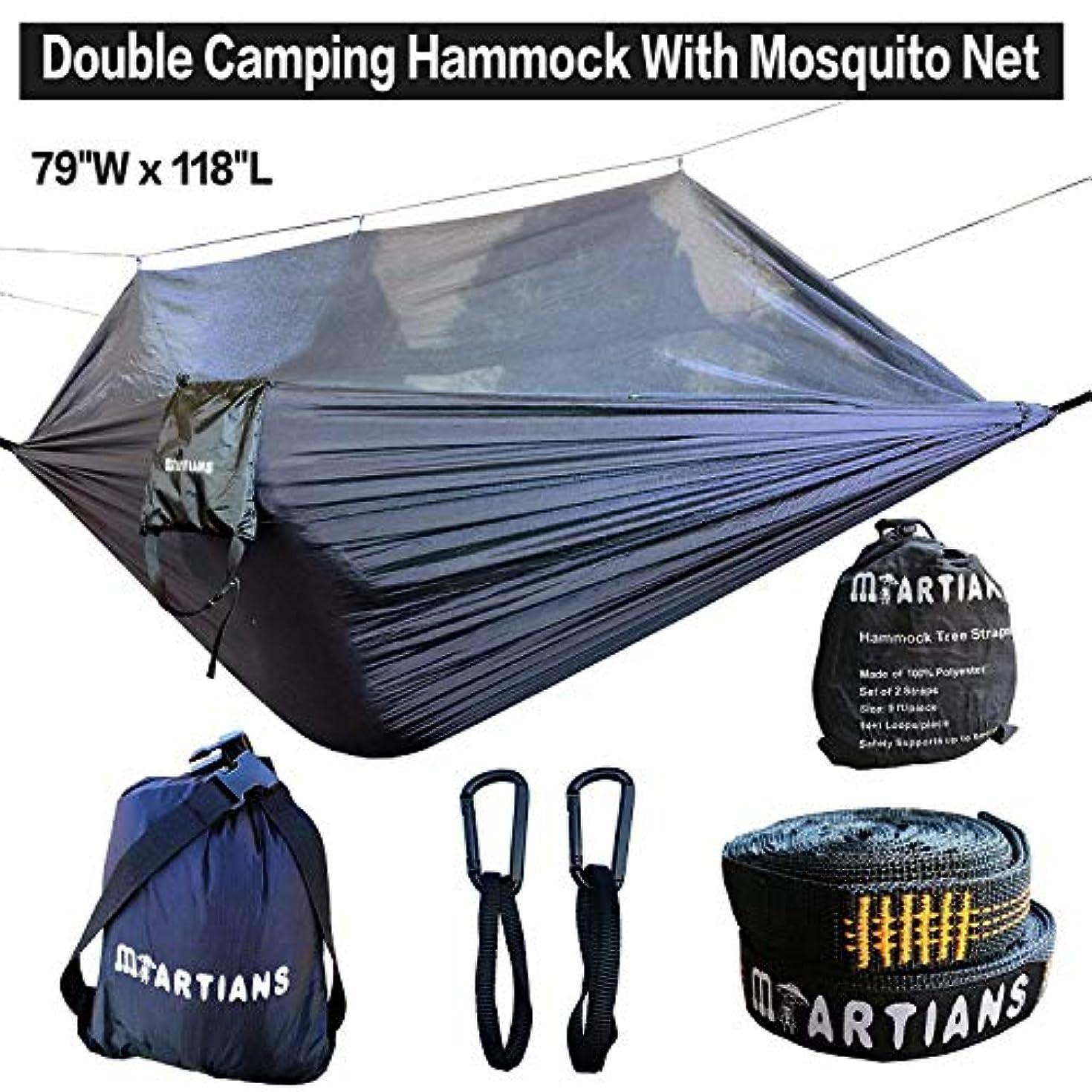 ロイヤリティ借りるスリップシューズCamping Hammock with Mosquito Net Largest 118