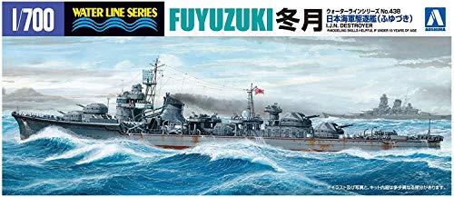 1/700 ウォーターライン No.438 日本海軍駆逐艦 冬月